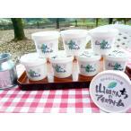 ショッピングアイスクリーム 山田さんちのアイスクリームセット(バニラ)
