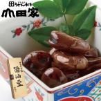 山田家の讃岐名物醤油豆(しょうゆまめ) SO-1N