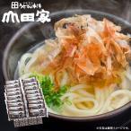 送料無料 ご自宅用に山田家特製冷凍讃岐うどん麺だけセット18人前 色々使えるおまけのつゆ付き さぬきうどん SS-18