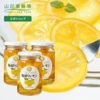 山田養蜂場 輪切りレモンはちみつ漬 <420g×3本>