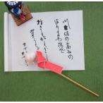 和菓子屋さんの画像