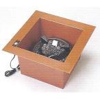 YU−601A ヤマキ製  電熱炉壇 銅色 表千家向