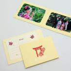 写真台紙 ペーパー フォトフレーム 祝・七五三/鳥居・千歳飴 Lサイズ (89×127mm) 2面ヨコ クリーム