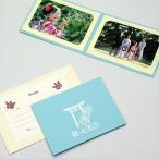 写真台紙 ペーパー フォトフレーム 祝・七五三/鳥居・千歳飴 Lサイズ (89×127mm) 2面ヨコ ブルー