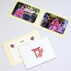 写真台紙 ペーパー フォトフレーム 祝・七五三/鳥居・千歳飴 2Lサイズ 2面ヨコ ホワイト