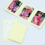 山田屋台紙店 無地表紙 写真台紙 2Lサイズ 3面タテ  封筒付き メッセージカード ツタ   クリーム
