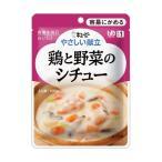 (まとめ)キユーピー やさしい献立鶏と野菜のシチュー 100g Y1-14 1セット(6パック)〔×5セット〕