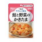 (まとめ)キユーピー やさしい献立鮭と野菜のかきたま 100g Y2-11 1セット(6パック)〔×5セット〕