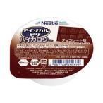 (まとめ)ネスレ アイソカルゼリーハイカロリーチョコレート味 66g 1セット(24個)〔×3セット〕