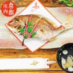 Fish - お食い初め 鯛 300g 料理セット 送料無料 はまぐりお吸物付き 祝い箸 敷き紙 お飾り付 冷蔵 百日祝い 天然 真鯛 宅配 赤ちゃん 国産 記念