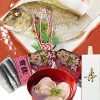 お祝いセット 祝い鯛 料理(天然真鯛塩焼き 赤飯 ハマグリ吸い物 かまぼこ) お食い初め 誕生祝いなど