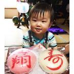一升餅 名入れ 風呂敷セット 送料無料 1歳 誕生日 お祝い 小分け 食べやすいカット済み