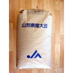 2018年山形県産 大豆【秘伝豆】 30kg入り 3等級