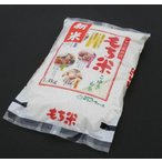 山形県産 もち米 こゆきもち 1.4kg 平成28年産