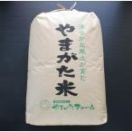 【玄米】  つや姫(特別栽培米) 平成29年山形県産 一等米 5kg