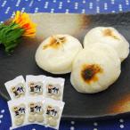 【減農薬減化学肥料栽培】山形県産もち米で作ったこだわりの丸餅[6個入×6袋セット]