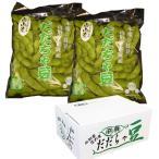【予約】【送料無料】枝豆の王様!白山だだちゃ豆【た〜っぷり1 kg】暑い季節にビールと一緒に!味・コク・香りどれをとっても最高!