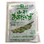 青大豆 打ち豆 100g 山形県産 うち豆