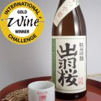 出羽桜 純米吟醸つや姫 720ml  辛口 日本酒 山形 地酒