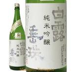ワイングラスでおいしい日本酒アワード金賞受賞酒