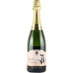 スパークリングワイン 高畠ワイナリー 嘉 よし yoshi スパークリング スウィート オレンジマスカット 白甘口 山形 750ml ワイン
