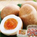 半熟くんせい卵 スモッち 6個入り <ご自宅用モールド入> クール便 天童市 半澤鶏卵 贈り物に