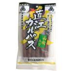 直江カルパス 130g  米沢食肉公社 おつまみ 山形