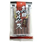 真田カルパス 130g  米沢食肉公社 おつまみ 山形