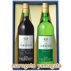 大浦葡萄酒