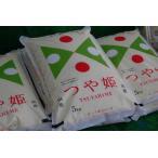 新米つや姫玄米 15kg(5kg×3袋) 平成28年度産 山形県庄内産 産地限定 特別栽培米 送料無料