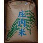 新米つや姫精白米 約27kg 平成28年度産 山形県庄内産 産地限定 特別栽培米 送料無料