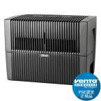 (予約注文)Venta(ベンタ)「空気清浄器付き気化式加湿器(エアーウォッシャー) LW45S / ブラック/メタリック