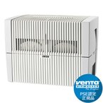 Venta(ベンタ)「空気清浄器付き気化式加湿器(エアーウォッシャー) LW45SW / ホワイト/グレー