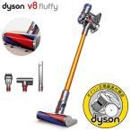 ダイソン 「 V8 fluffy( フラフィ )SV10 FF 」