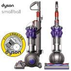 【決算ウルトラセール最大6倍 3/24 18:00〜3/28 23:59】ダイソン 「 Small Ball ( スモール ボール )UP15SP 」