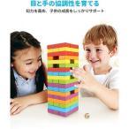 ジェンガ 木製バランスゲーム ジェンガゲーム立体パズル 積み木ブロック ドミノブロック テーブルゲーム 48PCS 骰子付き