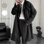 チェスターコート トレンチコート メンズ ロング コート 2色 オシャレ ビジネスコート 大きいサイズ 通勤 春秋 30代 40代 50代