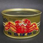 【かに缶】金線たらばかに 110g【6缶】【ストー缶詰】【北海道函館市】【タラバガニ】【かに缶詰】【取り寄せ】