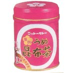 【広島県】【広島市中区】日東リレー 果肉梅昆布茶缶入りx3