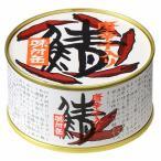 【福井県小浜市】小浜海産物 さば味付缶詰 唐辛子入135gX12缶【鯖缶詰】