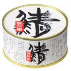 【福井県小浜市】小浜海産物 さば味付缶135gX12缶【鯖缶詰】