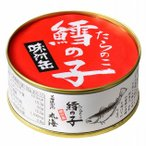 【福井県小浜市】小浜海産物 鱈の子味付缶100gX12缶