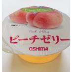 【大島食品】【学校給食】カップゼリー 白桃 65g×40個(10002000)