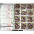 【大島食品】【学校給食】ミニゼリー グレープ 40g×40個(10002005)