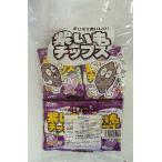【大島食品】【学校給食】紫いもチップスx40袋(10002030)