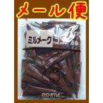 【送料無料】【メール便】【ミルメーク】懐かしい味 ミルメークココア液体x40個(10002265)