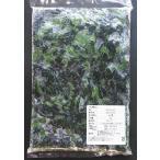 【冷凍野菜】山口県産ほうれん草1kg(3センチカット)ブロックタイプ【学校給食】【国産】