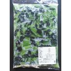 【冷凍野菜】山口県産小松菜1kg(3センチカット)ブロックタイプ【学校給食】【国産】