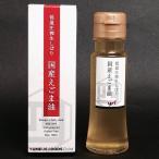 島根県で栽培したえごまの実を1粒1粒手作業で厳選し、生絞り・無添加にて加工したえごま油です。色も黄金...
