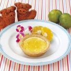 【学校給食】【日東ベスト】【冷凍食品】お米de沖縄県産シークヮサータルトX80個